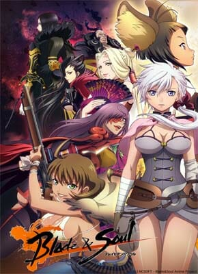 Blade and Soul pobierz gre